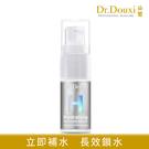 【Dr.Douxi 朵璽旗艦店】玻尿酸保濕精華液 5ml