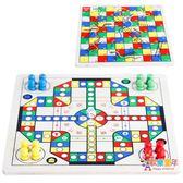 兒童飛行棋蛇棋多功能木制棋類游戲成人益智玩具親子玩具圣誕禮品