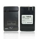 ▼智能充 SAMSUNG GALAXY S4 i9500 智慧型攜帶式無線電池充電器/電池座充/USB充電/G7106/Grand 2 G7102