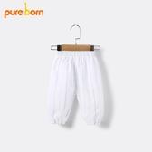 pureborn 兒童防蚊褲寶寶夏裝燈籠褲新生兒紗布長褲嬰兒闊腿褲薄