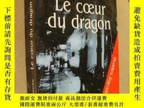 二手書博民逛書店le罕見cŒur du dragon 法文原版 24開Y164737 ANDY OAKES LEVY 出版2