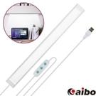 【鼎立資訊】CL035 LED薄型寬版燈管 線遙控 無段調光