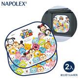 【旭益汽車百貨】日本 NAPOLEX Disney 米奇TSUM圖案 側窗遮陽板 小圓弧 2入