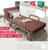 折疊床午休折疊床單人床雙人辦公室午休便攜1.2米行軍陪護午睡躺椅簡易  LX春季特賣