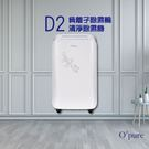 【Opure 臻淨】D2 負離子除濕輪清淨除濕機