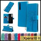 【萌萌噠】索尼 SONY Xperia10 II (6吋) 壓花系列 貓咪蝴蝶和樹保護殼 全包軟殼 插卡磁扣支架側翻皮套