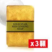 【東勝】韓國 GOLD ENERGY黃金美容皂 3顆裝
