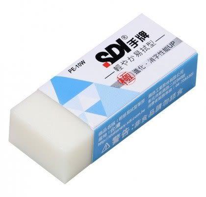 【手牌 SDI】PE-15W 輕感黏屑型筆擦 (特大)(白)←文具 橡皮擦 事務 修正 用品 小禮物 贈品