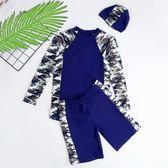 泳衣男孩中大童青少年加大男童泳褲套裝
