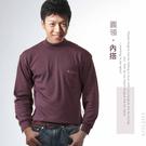 【大盤大】(N11-628) 男 女 半高領口袋T 圓領毛衣 內刷毛 保暖素T 素面 紫 內搭套頭立領 現貨發熱衣