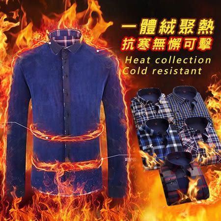 保暖修身格紋襯衫