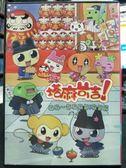 影音專賣店-P10-219-正版DVD-動畫【塔麻可吉 麻麻 每麻麻每麻每節 雙碟】-幼兒教育