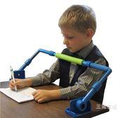 坐姿矯正器 雙面膠款式坐姿矯正器 學生兒童寫字姿勢提醒器防低頭桿書寫支架視力保護器可調節