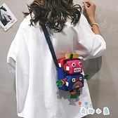 側背包兒童帆布小包包個性卡通搞怪可愛後背包【奇趣小屋】