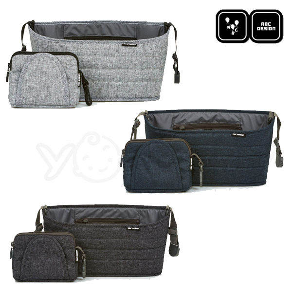 德國 ABC Design 嬰兒推車掛袋組/推車置物袋(滑扣款)