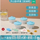 寶寶蒸糕模具食品級嬰兒輔食模具兒童家用蛋糕蒸蛋果凍小布丁工具 蘿莉新品