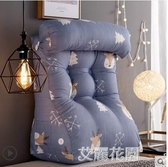 護腰床頭靠墊床頭板軟包床上靠枕沙發大靠背墊榻榻米床靠背可拆洗QM『艾麗花園』
