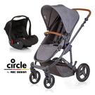 Circle Catania 4 輕量歐系雙向手推車(尊爵灰)+Risus 提籃式汽車安全座椅(含轉接器)【贈好禮三選一】