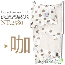 ✿蟲寶寶✿【美國 Little Giraffe】彌月精品~頂級柔軟 Luxe Baby Blanket 奶油點點嬰兒毯 - 咖啡