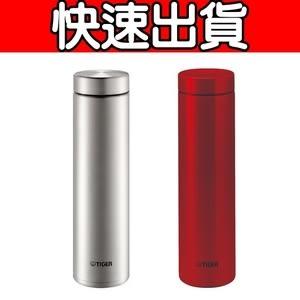 【TIGER虎牌】600cc不鏽鋼保溫保冷瓶(艷麗紅) MMZ-A060-RY