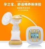 秒殺吸乳器孕之寶吸奶器電動吸力大靜音自動催乳擠奶抽奶拔無痛產後非手動