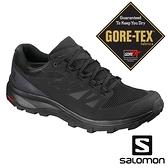 【SALOMON 法國】男 OUTline GTX 低筒登山鞋 WIDE『黑/幻灰/磁灰』412330 越野鞋.健行鞋.多功能鞋
