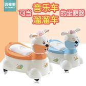兒童馬桶坐便器男女寶寶小孩嬰兒幼兒便盆尿盆抽屜式加大號座便器 卡布奇诺HM