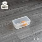 聯府名廚保鮮盒附瀝水盤1.5L密封盒收納盒LF06-大廚師百貨