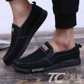春季透氣男鞋休閑防滑板鞋帆布鞋一腳蹬懶人跑步運動韓版百搭潮鞋