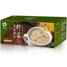 美好人生 野菜燕麥鹹粥 40gx20包/盒 效期至2021.04.29 中元節特惠