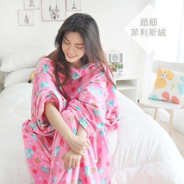 懶人袖毯-【可愛動物】獨家防火超細加厚時尚懶人袖毯 ◆台灣精製◆ HOUXURY寢具超取限2件—