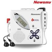 CD機 磁帶復讀機磁帶播放機便攜式磁帶錄音機發音變速慢放線控耳機 果果生活館
