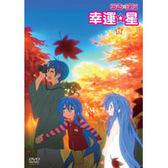 動漫 - 幸運星DVD VOL-11