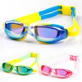 可愛防水防霧兒童泳鏡 學遊泳眼鏡 電鍍炫彩大框不傷眼