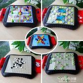 早教玩具親子互動兒童磁性飛行棋斗獸棋跳棋五子棋中國象棋帶收納  朵拉朵衣櫥