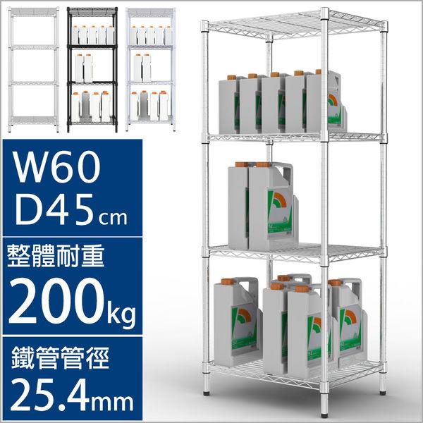 層架 置物架 收納架 【J0004】IRON耐重型60x45x150四層架-電鍍 MIT台灣製ac  完美主義