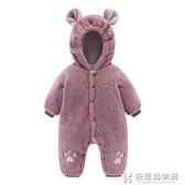 嬰兒衣服系列 新生嬰兒連身衣冬季加厚外穿網紅衣服卡通男女寶寶外出抱衣秋冬裝 快意購物網