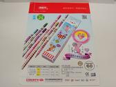 利百代小天使珠光圓桿皮頭鉛筆 HB  12支入 CB-102-HB