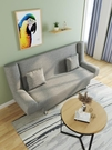 懶人沙發客廳小戶型兩用床出租屋房單雙人可折疊床經濟型布藝沙發LX 智慧e家