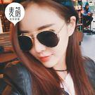 韓國太陽鏡女潮圓臉眼鏡【洛麗的雜貨鋪】