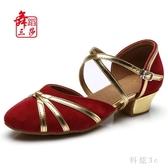 三莎成人女童拉丁舞鞋 女兒童舞蹈鞋女孩少兒演出芭蕾練功跳舞鞋 FX1439 【科炫3c】