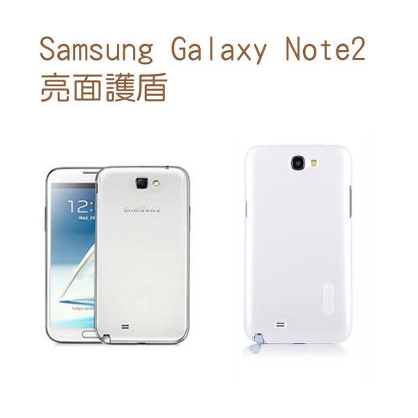 快速出貨 SAMSUNG Galaxy Note2 N7100 NILLKIN 亮面護盾 保護殼 背殼