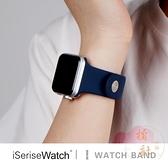 適用iwatch錶帶apple watch硅膠1/2/3/4/5代運動型【橘社小鎮】
