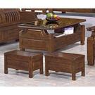 【森可家居】中式復古樟木全實木大茶几 8SB132-6 含玻璃 椅凳2只