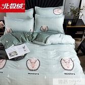 四件套被套床品套件少女心宿舍床單三件套學生床上用品簡約  夏季新品