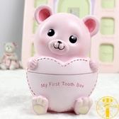 兒童乳牙紀念盒男女孩寶寶牙齒保存胎毛臍帶收藏盒子【雲木雜貨】