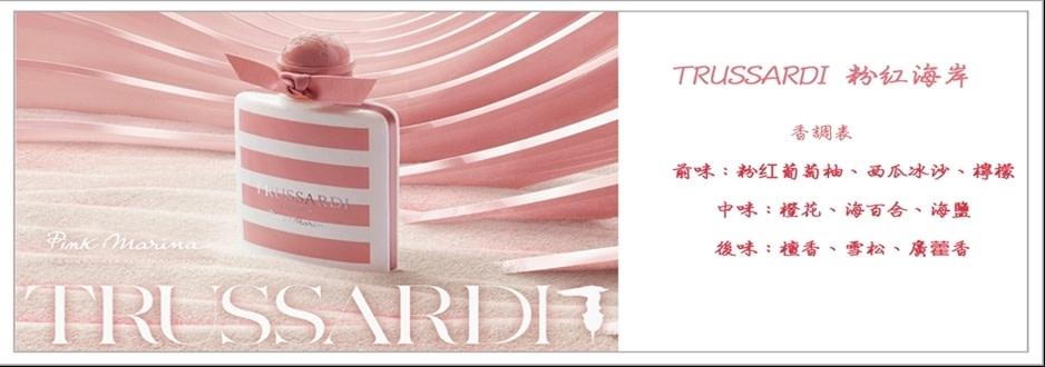 parfumhome-imagebillboard-e61exf4x0938x0330-m.jpg