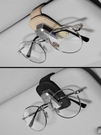 車載眼鏡夾多功能