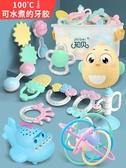 嬰兒手搖鈴玩具0-1歲新生兒寶寶益智