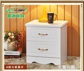 歐式床頭櫃簡約現代象牙白色韓式邊櫃儲物臥室二斗櫃邊角櫃儲物櫃QM『艾麗花園』